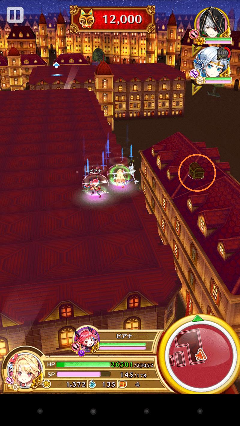 怪盗ピアナと贋作王の壺の屋根の上の怪盗の宝箱場所