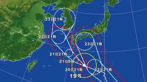 台風19号と台風20号