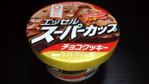 スーパーカップ チョコクッキー