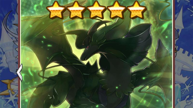 ドラガリ 優しき少女と拘囚の守護竜の星5ドラゴン