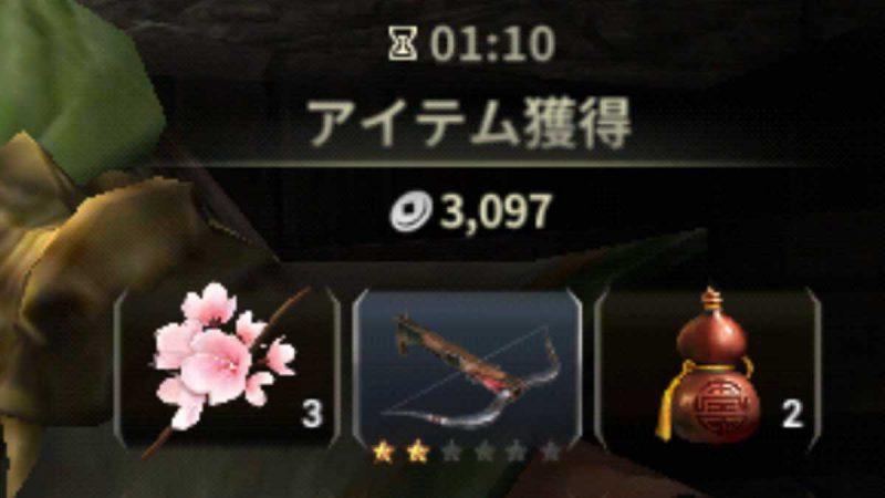 無双斬 桜の花びら ストーリー
