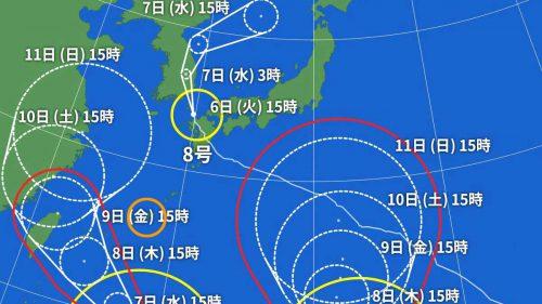 トリプル台風8910