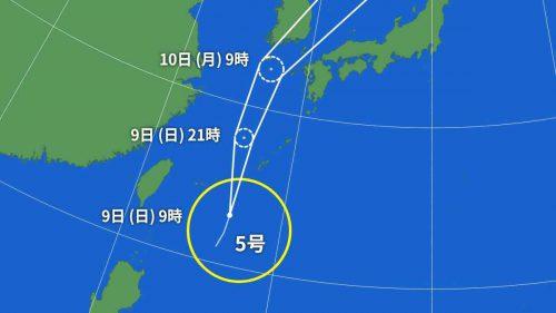 令和2年 台風5号